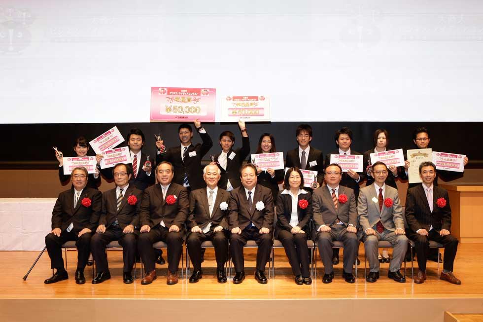 第12回大商大ビジネス・アイディアコンテスト表彰式