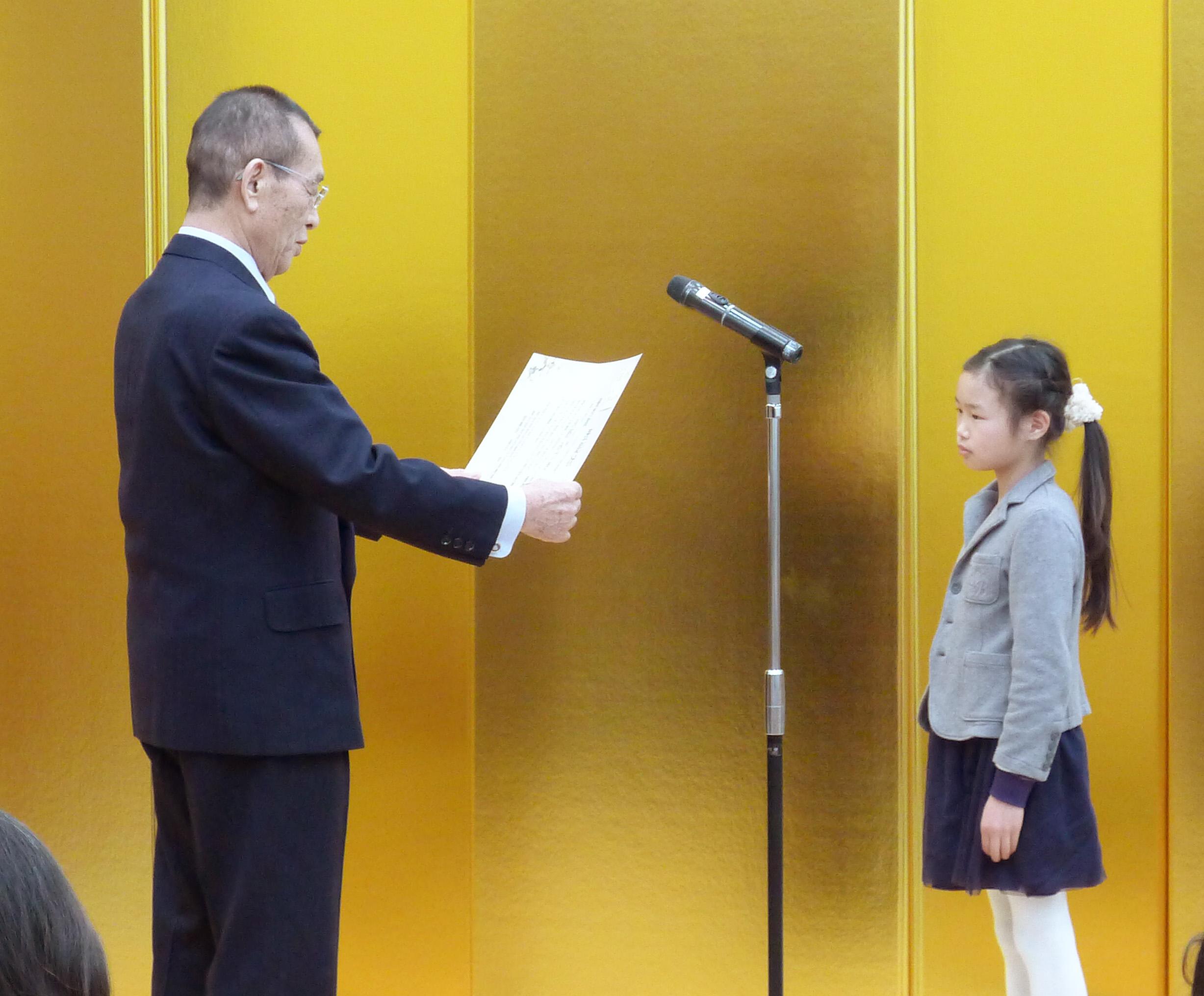 3/26(木)モノ作り体験教室 作文コンクール 表彰式報告