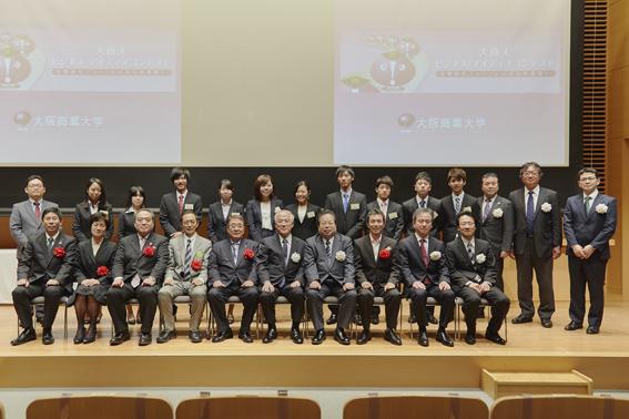 大商大ビジネス・アイディアコンテスト表彰式写真02