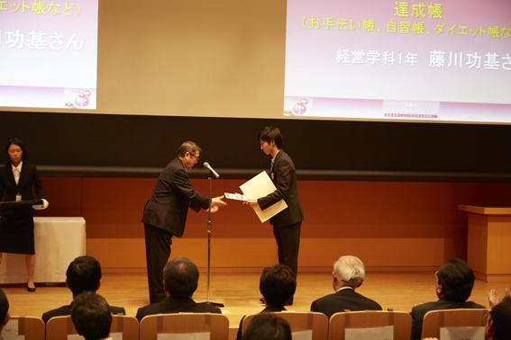 大商大ビジネス・アイディアコンテスト表彰式写真04