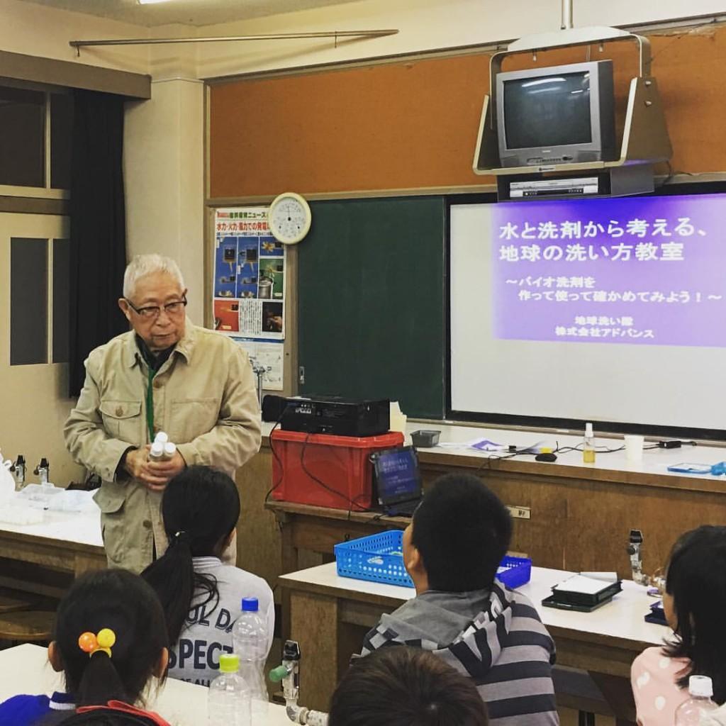 エコ製品体験教室1