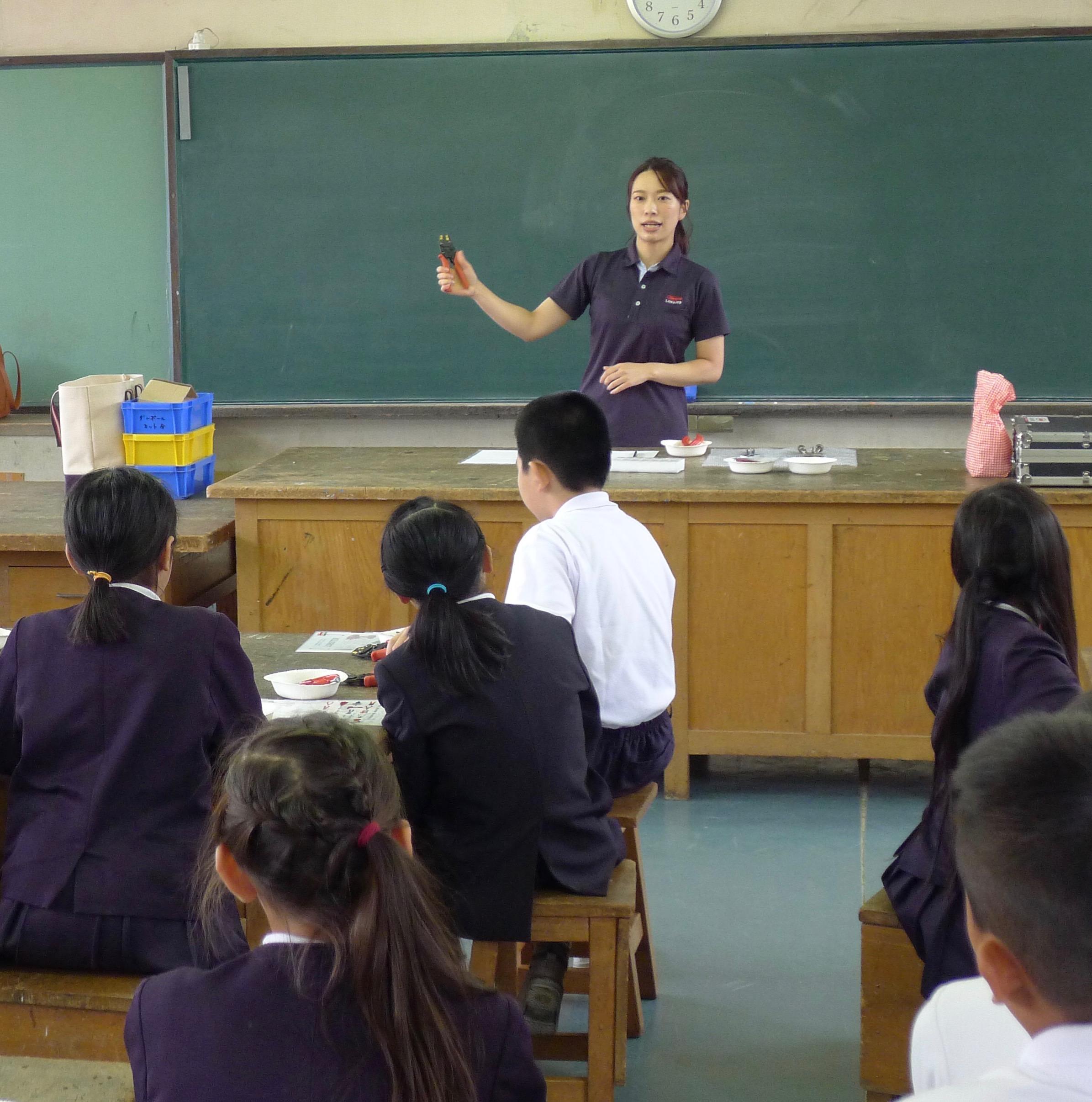 工具体験教室
