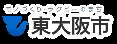 """東大阪市"""""""