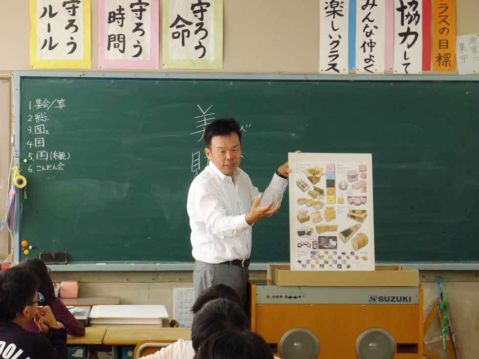 モノづくり体験教室>グッズ工作@花園小学校