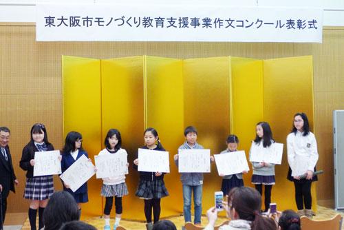 3/30(水)モノ作り体験教室 作文コンクール 表彰式を行います