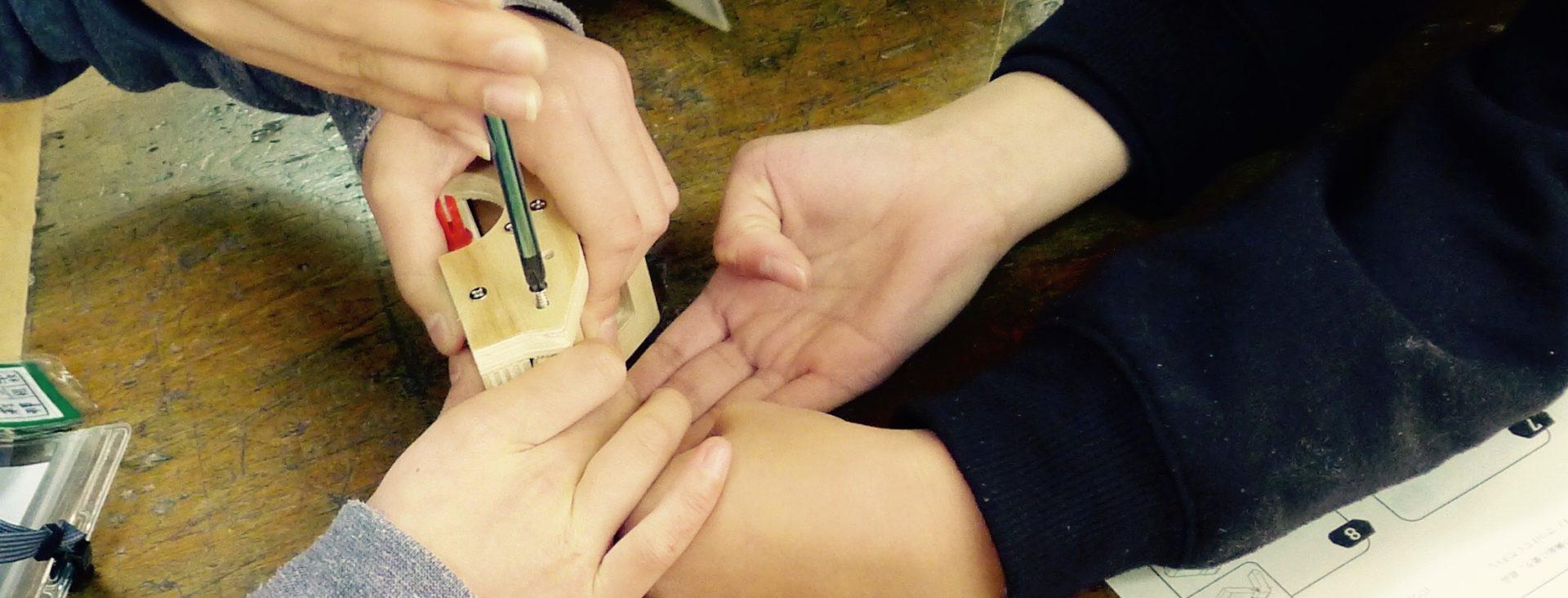 工具と木工体験教室
