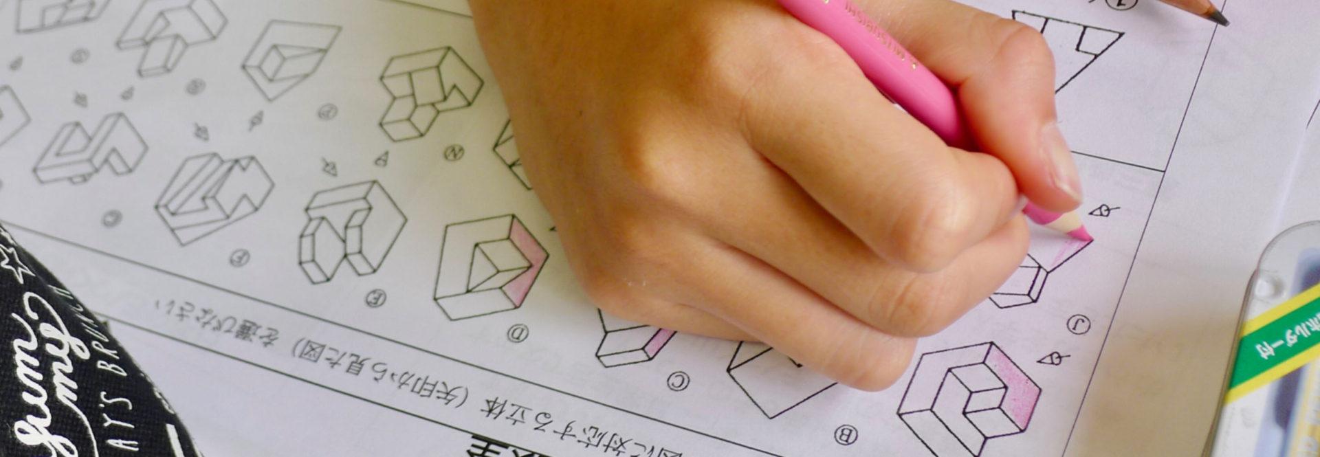 カテゴリー: モノ作り体験教室