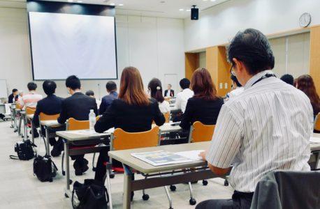 シンポジウム「健康経営」から学ぶ〜これからの企業づくりを考える〜